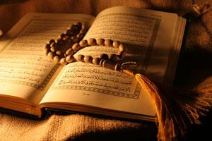 دانلود پاورپوینت نکات جالب قرآن ذَلِکَ الْکِتَابُ لاَ رَیْبَ فِیهِ هُدًى لِّلْمُتَّقِینَ
