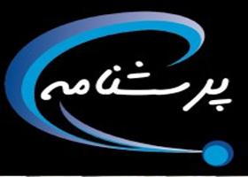 نسخه ی فارسی پرسشنامه  ی نظمجویی شناختی هیجان (CERQ- نسخه 18 آیتمی)