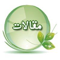 طنز در ادبیات فارسی